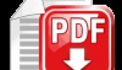 دانلود pdf یو پی اس