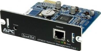 یو پی اس apc هوشمند